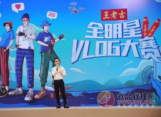 王老吉图片