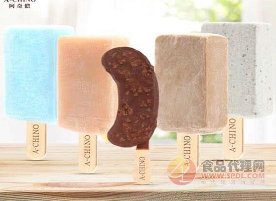阿奇儂冰淇淋圖片