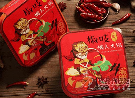 椒吱自热火锅图片