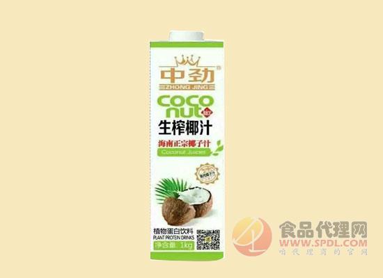 中劲生榨椰汁植物蛋白饮料