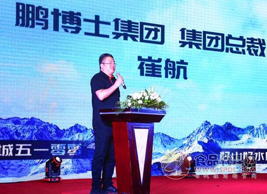 鵬博士跨界推出西藏5100冰川礦泉水