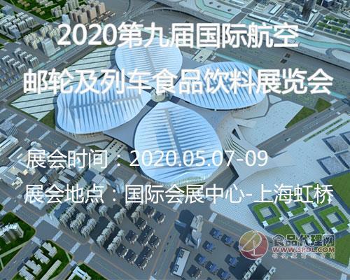 国际会展中心-上海虹桥