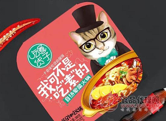 吃货圈子自热火锅图片