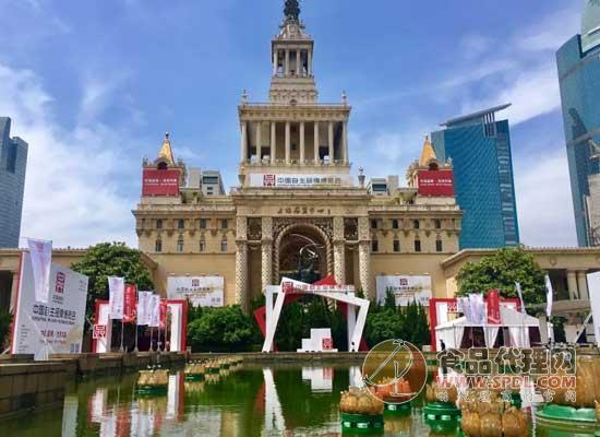 后谷咖啡参展中国自主品牌博览会图片
