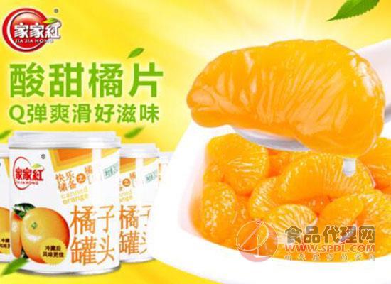 家家红片片桔橘子罐头
