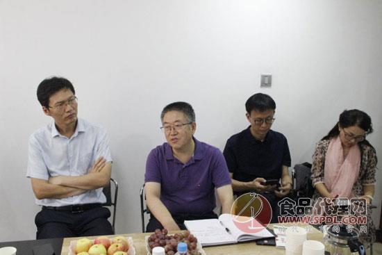 河南日报报业集团莅临青天科技参观交流