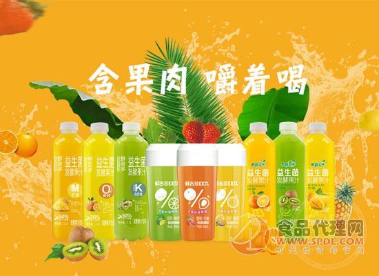鲜吉多系列果汁