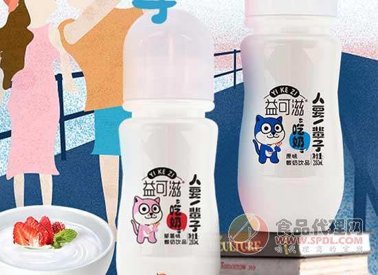 益可滋酸奶原味图片