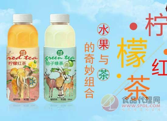 核桃小镇柠檬红茶植物饮料图片