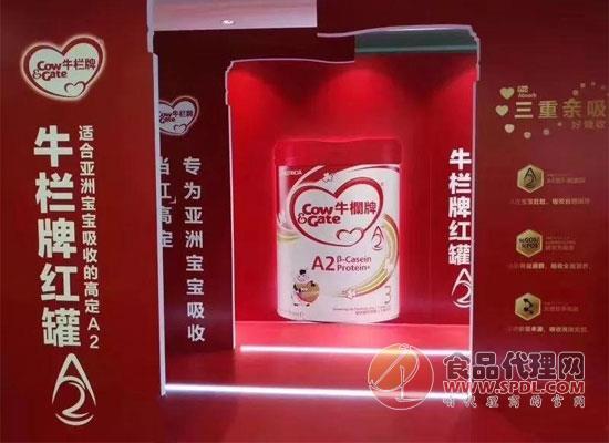 达能牛栏牌红罐A2奶粉盛大推出