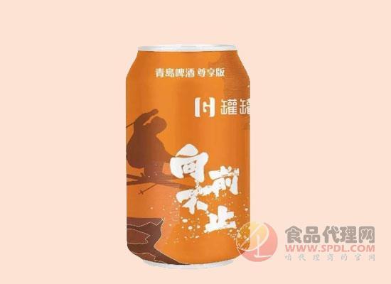 青岛啤酒私人定制平台上线