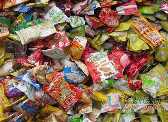 带包装的过期食品