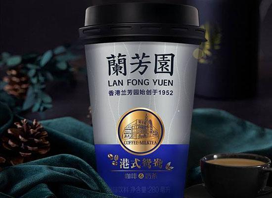 """兰芳园新推""""港式鸳鸯""""咖啡奶茶新品"""