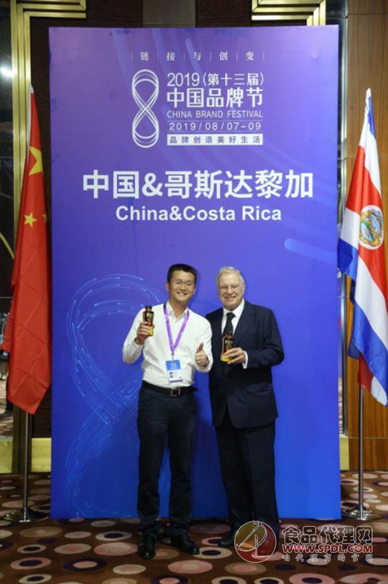 中国品牌节在北京开幕,盼盼豹发力斩获产品创新奖
