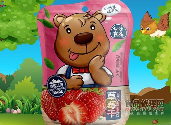 心味草莓干图片