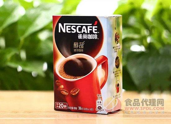 雀巢速溶咖啡