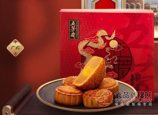 五芳斋广式月饼