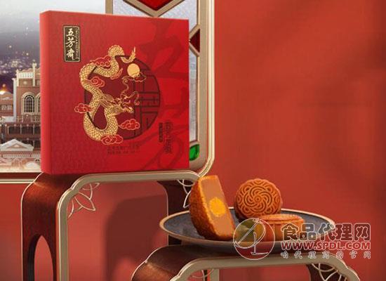 五芳斋广式月饼礼盒