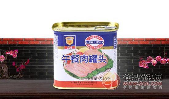 梅林午餐肉罐头食品