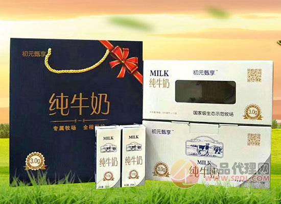 初元甄享純牛奶