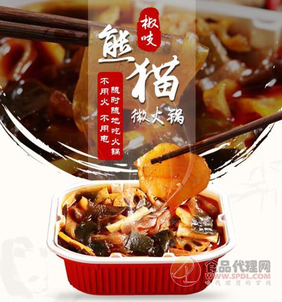 椒吱熊猫自热火锅