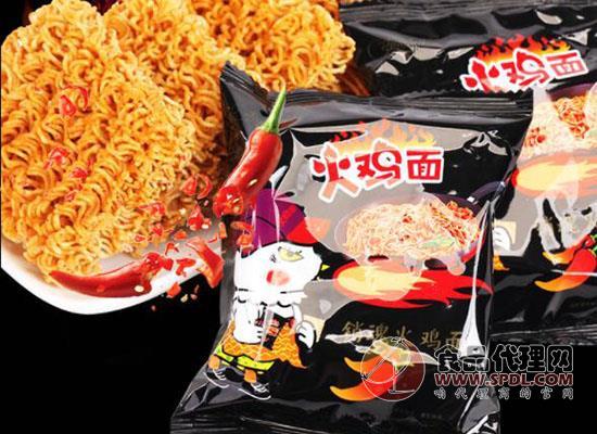 京辉销魂火鸡面食品