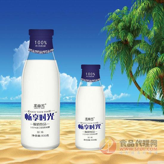 畅享时光发酵酸奶