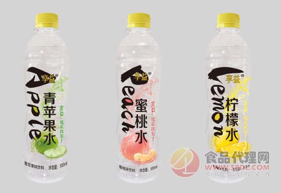 享益果味水
