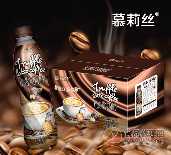 慕莉丝咖啡饮料