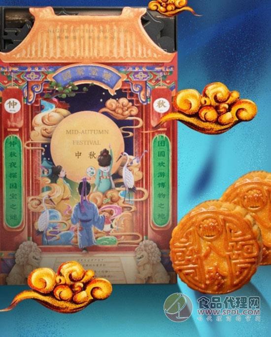 北京稻香村和国家宝藏联名新推中秋奇妙夜月饼礼盒