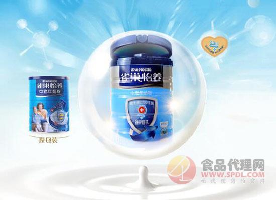 雀巢怡养高钙营养奶粉