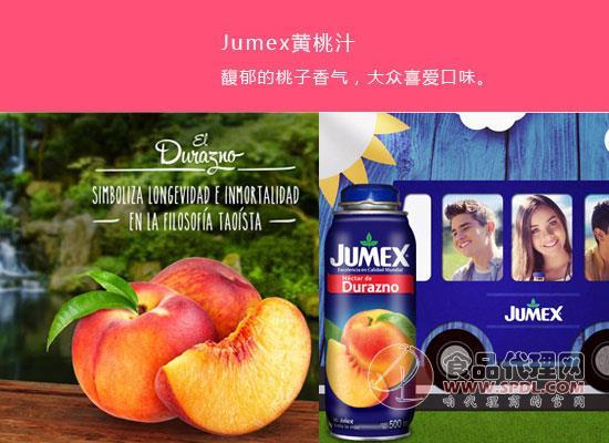Jumex果汁好在哪里