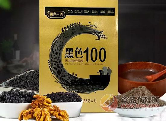黑色100黑谷物代餐粉图片