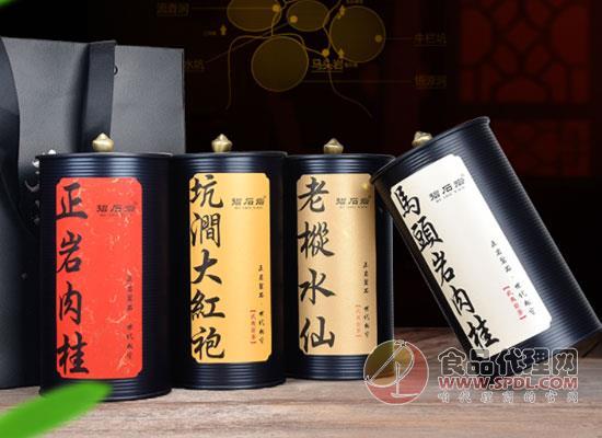 碧石岩茶叶礼盒图片