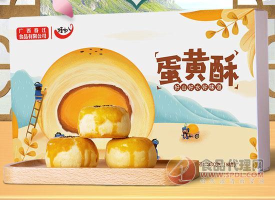 春江蛋黄酥价格是多少
