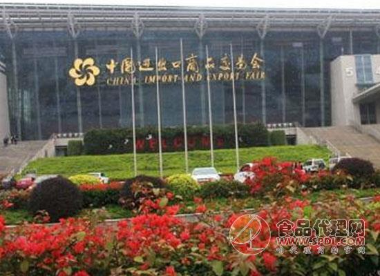 2020第20届广州国际食品展暨进口食品展览会展览范围
