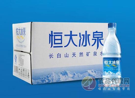恒大冰泉偏硅酸水系列包裝全面換新