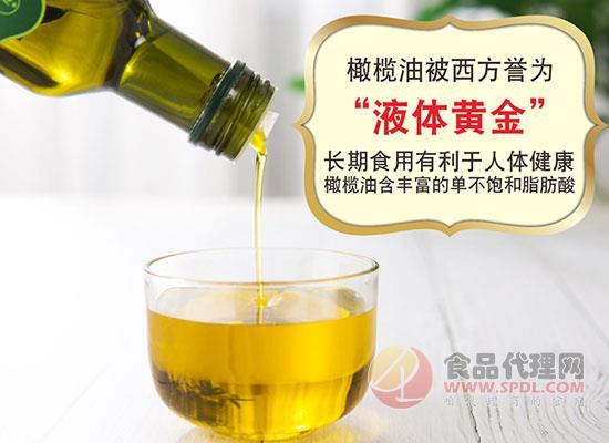 渝江源橄榄油价格是多少