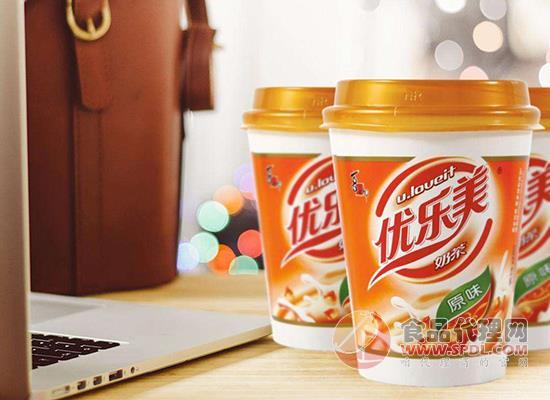 優樂美奶茶