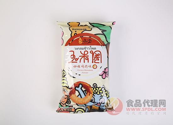 泰式辣醬味咖喱雞肉味