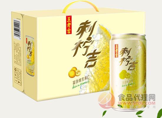 王老吉刺檸吉飲料230mlx12罐多少錢
