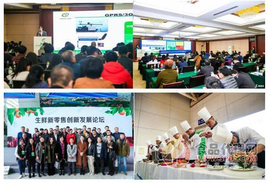 2019第二十届国际果蔬食品博览会