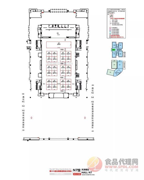 N7馆:天津展区