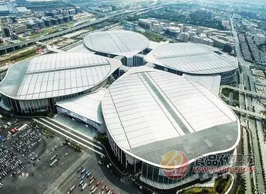上海虹橋國家會展中心