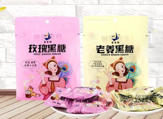 辛集市海平玉商贸有限公司旗下黑糖产品
