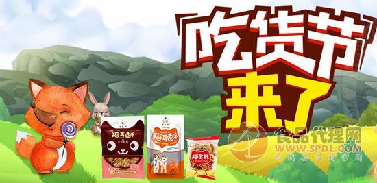 河南宁宁家食品有限公司