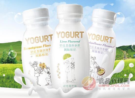 李子園風味酸奶