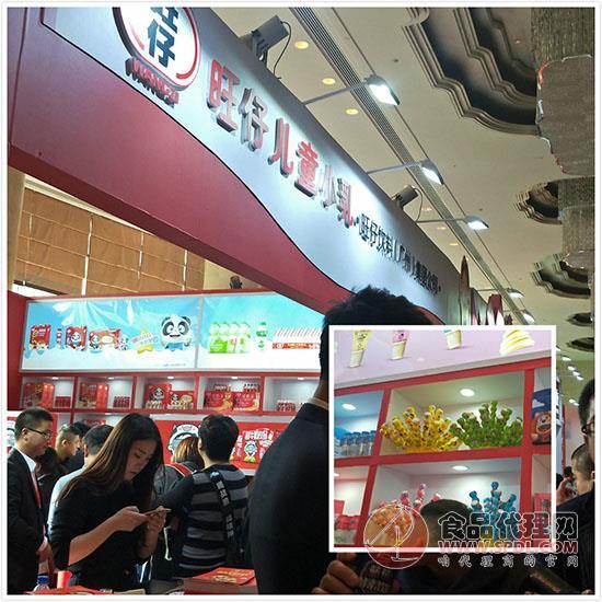 喜洋洋食品有限公司在天津秋糖上一展风采