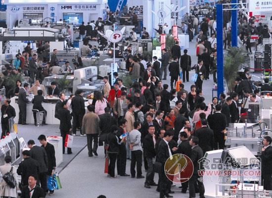 2020第六届上海酵素展(上海酵博会)暨中国酵素节展品范围