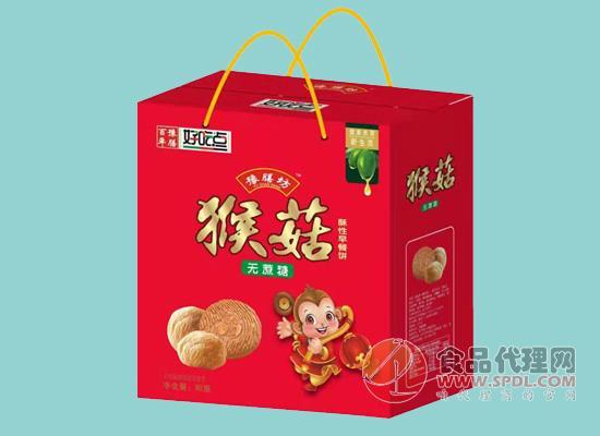 豫膳坊猴菇无蔗糖饼干
